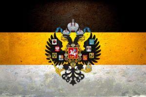 Отречёмся от старого мифа! Уникальные факты о царской России.