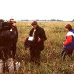 Экспедиция «Окунево-2001»