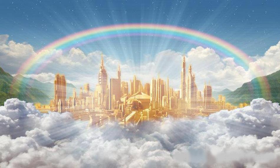 Новая Земля, новое Небо…