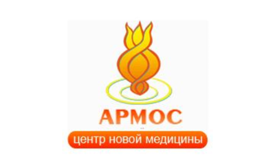 Омск Армос
