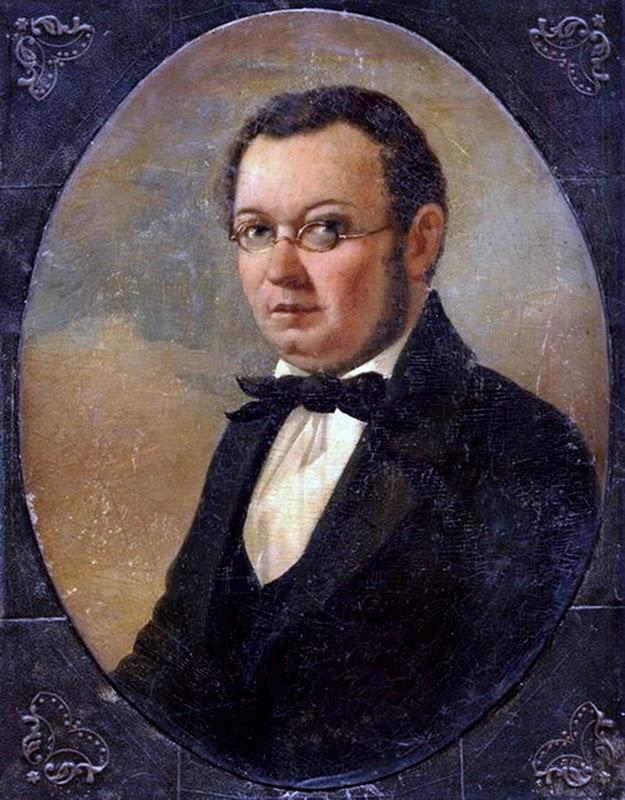 Петр Ершов фото